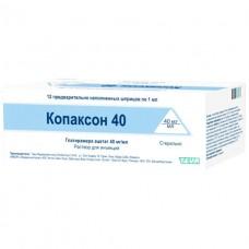 КОПАКСОН 40 раствор д/ин., 40 мг/мл по 1 мл в предвар. запол. шпр. в блис. №12
