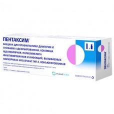 ПЕНТАКСИМ комплект: вакцина лиоф. во флак. + сусп. д/ин. по 0,5 мл в шпр.