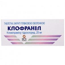 КЛОФРАНИЛ таблетки, п/плен. обол., по 25 мг №50 (10х5) в стрип.