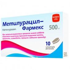 МЕТИЛУРАЦИЛ-ФАРМЕКС суппозитории рект. по 0,5 г №10 (5х2)