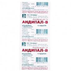 АНДИПАЛ-В таблетки №10