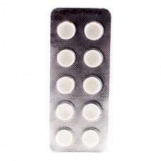 АСПАРКАМ таблетки №10
