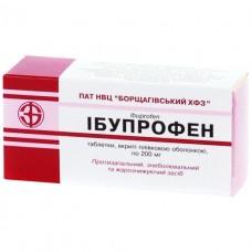 ИБУПРОФЕН таблетки, п/о, по 200 мг №50 (10х5)