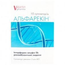 АЛЬФАРЕКИН® лиофилизат для р-ра д/ин. по 3 млн МЕ во флак. №10