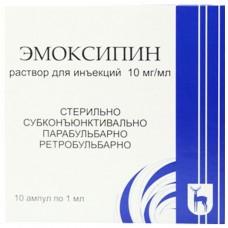 ЭМОКСИПИН® раствор д/ин. 1 % по 1 мл в амп. №10