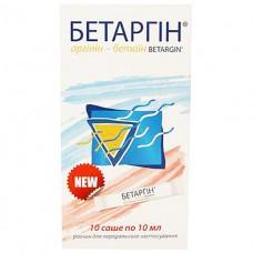 Бетаргин р-р д/пер.пр.конт.стек.10мл N10