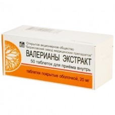 ВАЛЕРИАНА-Борисов табл. 0.02г N50 фл.