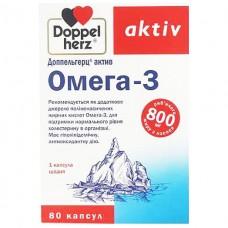 ДОППЕЛЬГЕРЦ® АКТИВ ОМЕГА-3 капс.N80