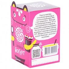 Закваска бактериал.GoodFood Йогурт 1г N5