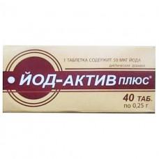 ЙОД-АКТИВ ПЛЮС табл. 0.25г N40