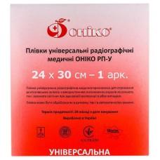 Пленка/р. зеленочув. 24х30х1