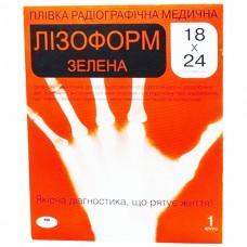 Пленка/радиограф.мед.Лизоформ Универс.18х24 N1