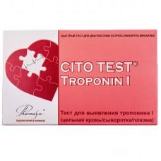 ТЕСТ CITO TEST Troponin I Тест-система для определения тропонина I №1