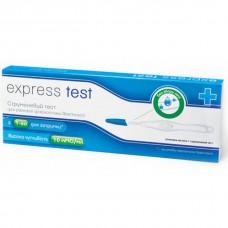 Тест берем. express test