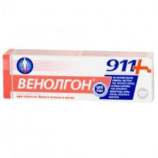 911 Венолгон гель д/ног 100мл