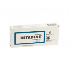 БЕТАДИНЕ® пессарии по 200 мг №14 (7х2)