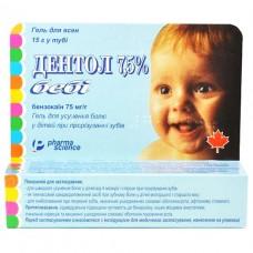 ДЕНТОЛ 7,5 % гель д/десен по 75 мг/г по 15 г в тубах