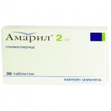 АМАРИЛ® таблетки по 2 мг №30 (15х2)