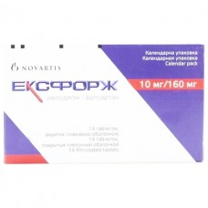 ЭКСФОРЖ Н таблетки, п/плен. обол., по 10 мг/160 мг/12,5 мг №14 (14х1)