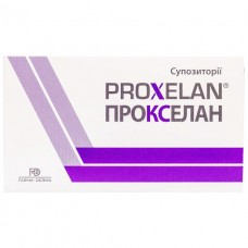ПРОКСЕЛАН суппозитории рект. №10 #