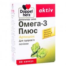 ДОППЕЛЬГЕРЦ® АКТИВ ОМЕГА-3 ПЛЮС АРТИШОК капс. №30 (10х3)
