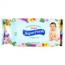Салфетки влаж. Super Fresh N72 д/дет и мам