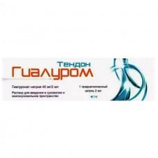 ГИАЛУРОМ Тендон гиалуронат натрия 40 мг шпр.2мл