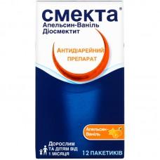 СМЕКТА® АПЕЛЬСИН-ВАНИЛЬ  порошок д/ор. сусп. по 3 г в пак. №12
