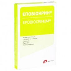 ЭПОБИОКРИН® раствор д/ин. по 4000 МЕ в шпр. №5