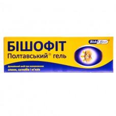 БИШОФИТ ПОЛТАВСКИЙ  гель 75мл
