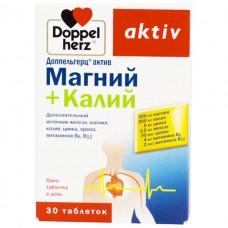 ДОППЕЛЬГЕРЦ® АКТИВ МАГНИЙ+КАЛИЙ таблетки №30 (10х3)