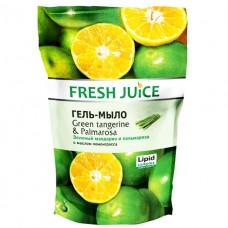 FJ Гель-мыло дой-пак Green Tangerine&Palmarosa 460мл