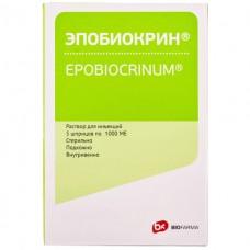 ЭПОБИОКРИН® раствор д/ин. по 1000 МЕ в шпр. №5