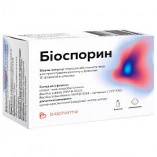 БИОСПОРИН порошок д/приг. р-ра во флак. №10