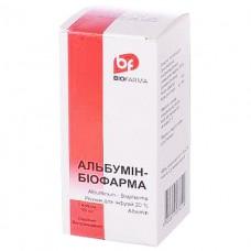 АЛЬБУМИН-БИОФАРМА раствор д/инф. 20 % по 100 мл в бутыл.
