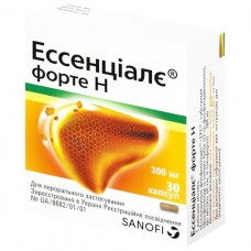 ЭССЕНЦИАЛЕ® ФОРТЕ Н капсулы по 300 мг №30 (10х3)