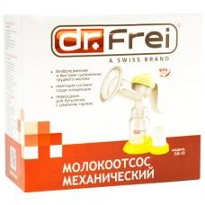 МОЛОКООТСОС DR. FREI GM 10 МЕлокоотсос механический