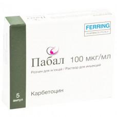 ПАБАЛ раствор д/ин., 100 мкг/мл по 1 мл в амп. №5