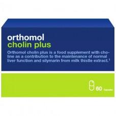 Ортомол Orthomol Cholin Plus - поддержка нормальной функции печени (30 дней)