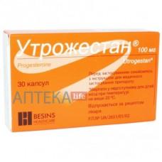 УТРОЖЕСТАН® капсулы по 100 мг №30 (15х2)