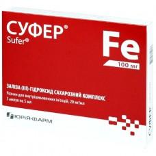 СУФЕР® раствор д/ин. в/в, 20 мг/мл по 5 мл в амп. №5