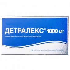 ДЕТРАЛЕКС таблетки 1000мг №30 (15х2)