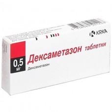 ДЕКСАМЕТАЗОН таблетки по 0,5 мг №30 (10х1)