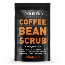 JBC Кофейный скраб Joko Blend Orange 200г
