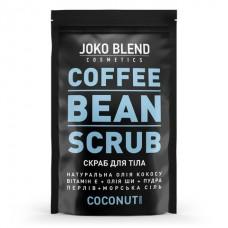 JBC Кофейный скраб Joko Blend Coconut 200г