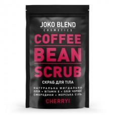 JBC Кофейный скраб Joko Blend Cherry 200г