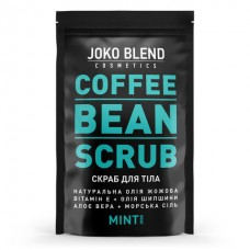 JBC Кофейный скраб Joko Blend Mint 200г