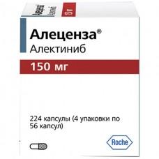 АЛЕКЕНЗА капсули 150 мг №224 (8х7)х4)
