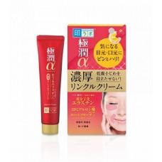 Лифтинг крем-конц-рат д/глаз и носогубных складок HADA LABO Gokujyun Alpha Special Wrinkle Cream 30г