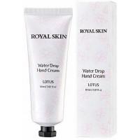 ROYAL SKIN Крем для шкіри рук зволожуючий Water Drop Hand Cream Lotus 60ml